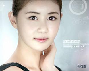 Vở kịch Quảng cáo của bệnh viện phẫu thuật thẩm mỹ Banobagi